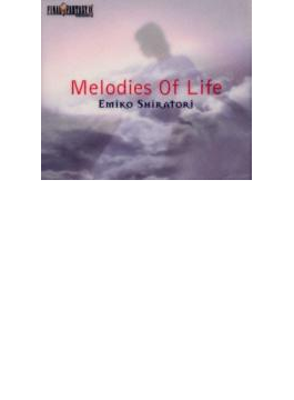 Melodies Of Life~featured in FINAL FANTASY 9