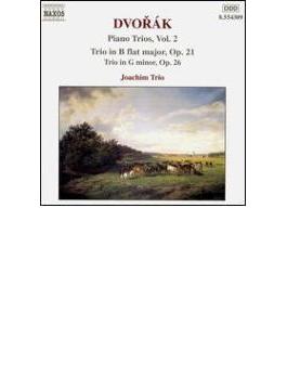 <ピアノ三重奏曲集第2集>第1番/第2番 ヨアヒム三重奏団