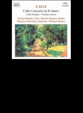 チェロ協奏曲/チェロ・ソナタ/チェロとピアノのためのロシア風メロディー クリーゲル/グレムザー/ハラース/ニコラウス・エステルハージ