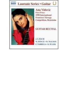 ギター・リサイタル アナ・ヴィドヴィチ