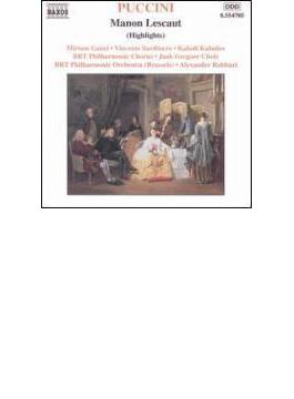 歌劇「マノン・レスコー」(ハイライト) ガウチ/サルディネーロ/カルドフ/ラウエルス/ラハバリ/ベルギー放送フィル