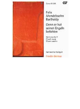 Denn Er Hat Seinen Engeln Befohlen: Bernius / Stuttgart Kammerchor