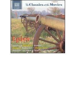 Epics[エピック]エクスカリバー/リチャード三世/エリザベス/他