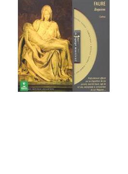 Requiem: Corboz / Bern.so