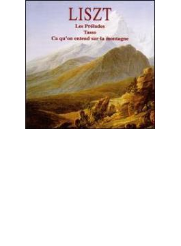 Edition Vol.22 Organ Works Vol.2