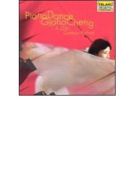 Gloria Cheng(P) Piano Dancing