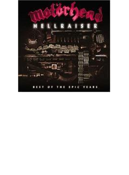 Hellraiser - Best Of The Epicyears