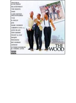 THE WOOD(Soundtrack)
