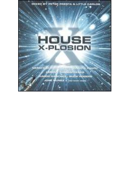 House X Plosion