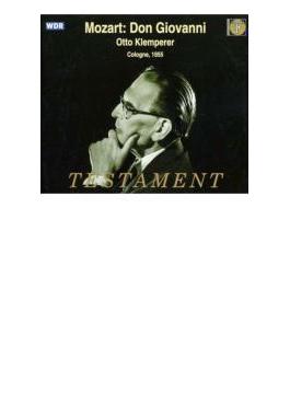 『ドン・ジョヴァンニ』全曲 クレンペラー&ケルン放送響、ロンドン、シュトライヒ、他(1955 モノラル)(2CD)