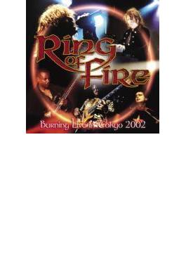 Burning Live In Tokyo 2002