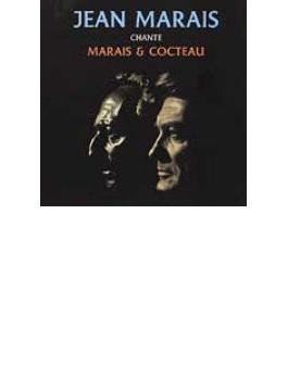 Chante Marais & Cocteau