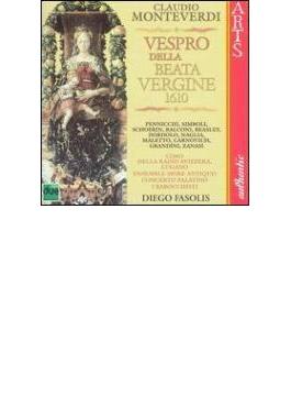 聖母マリアの夕べの祈り ファソリス&イ・バロッキスティ、コンチェルト・パラティーノ、スイス・イタリア語放送合唱団、他(2CD)