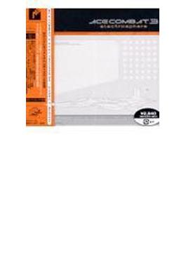 エースコンバット 3 エレクトロスフィア Directaudio With Appen Disc サウンドトラック