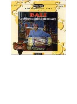 バリの器楽 / スクッ ジョゲッド トリサクティ Bali / Le Gamelan Sekehe Joged Trisakti