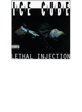 Lethal Injection (Rmt)