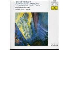 幻想交響曲 カラヤン&ベルリン・フィル(1974年録音)、他