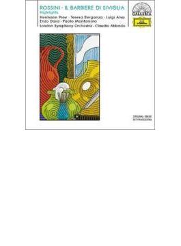『セビリャの理髪師』抜粋 アバド&ロンドン響、プライ、ベルガンサ、他(1971 ステレオ)