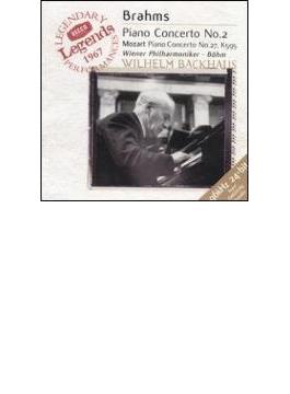 ブラームス:ピアノ協奏曲第2番、モーツァルト:ピアノ協奏曲第27番 バックハウス(p)、ベーム&ウィーン・フィル