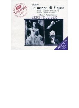 『フィガロの結婚』全曲 エーリヒ・クライバー&ウィーン・フィル、シエピ、ギューデン、他(1955 ステレオ)(3CD)