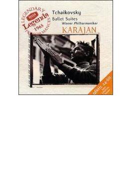 3大バレエ組曲(白鳥の湖、くるみ割り人形、眠りの森の美女) カラヤン&ウィーン・フィル