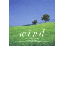 Wind 風