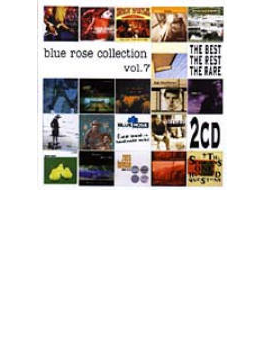 Blue Rose Collection 7