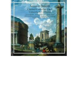 クラリネット協奏曲第1番/第2番/他 クレッカー/ヴァーレンドルフ/ウィリス/ゼーベック/南西ドイツ放送交響