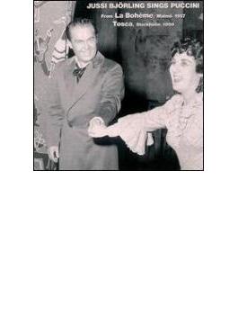 Opera Arias: Bjorling(T)