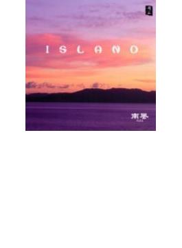 島island