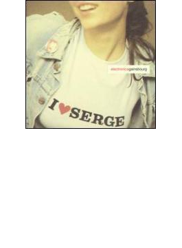 I Love Serge (Electronicagainsbourg)