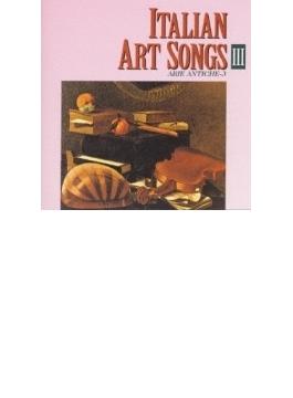 イタリア古典歌曲集.3: マルツィオ・ジョッシ
