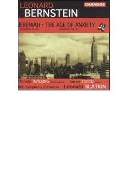 バーンスタイン:交響曲第1番、第2番、ディヴェルティメント スラットキン/BBC交響楽団