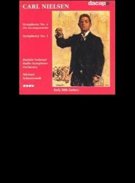 交響曲第4番「不滅」/第5番 シェーンヴァント/デンマーク国立放送交響