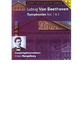 Sym.1, 3: Mengelberg / Concertgebouw.o (1940, 1942)
