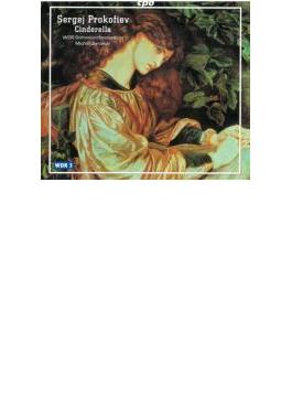 バレエ「シンデレラ」(バレエ3幕全曲) ユロフスキ/西ドイツ放送ケルン交響