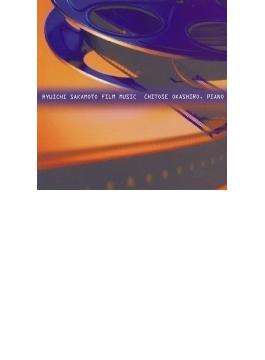 Piano Works Vol.2: Okashiro岡城千歳