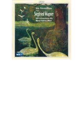 <メゾ・ソプラノのための情景とアリア> ヴェルミリヨン/アルベルト/西ドイツ放送ケルン交響
