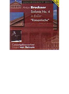 Sym.4: Beinum / Concertgebouw.o (1952)