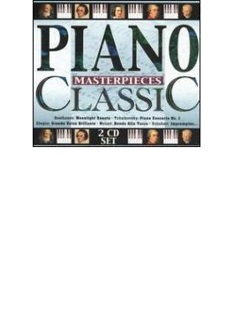 Piano Classic Masterpieces