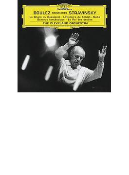 『兵士の物語』組曲、幻想的スケルツォ、カンタータ『星の王』、交響詩『うぐいすの歌』 ブーレーズ&クリーヴランド管弦楽団