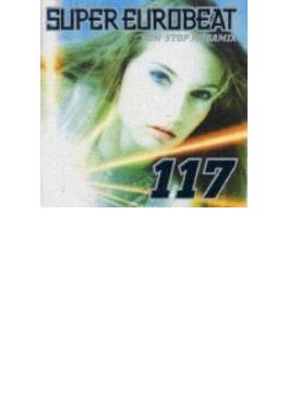 Super Eurobeat: 117: Non Stopmegamix
