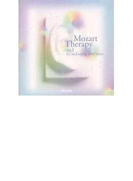 モーツァルト療法 VOL.1 オムニバス