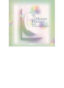 モーツァルト療法 VOL.3 オムニバス