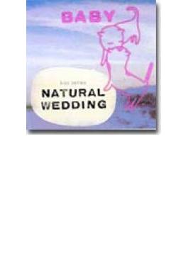 Natural Wedding Kiss Baby