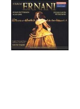 ヴェルディ:歌劇「エルナーニ」 ギャビン(T)他/パリー/イングリッシュ・ナショナル・オペラ管弦楽団&合唱団