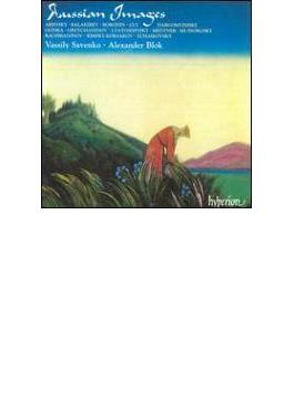 [ロシアのイメージ~ロシア歌曲集] V・サヴェンコ(バスバリトン)/ブロク(p)