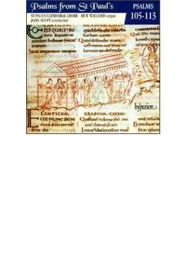 セント・ポール大聖堂からの詩篇 第9巻~詩篇 105~113 スコット/聖ポール大聖堂聖歌隊