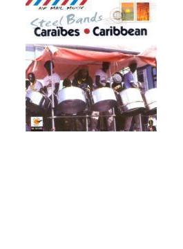 カリブのスティールドラム Air Mail Music / Steel Bands Caraibes