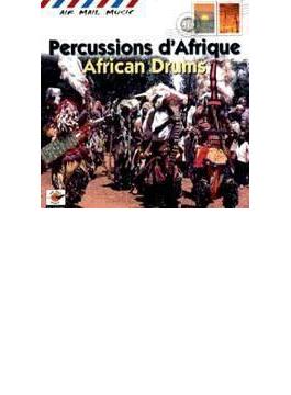アフリカのドラム Air Mail Music / Percussions D Afrique